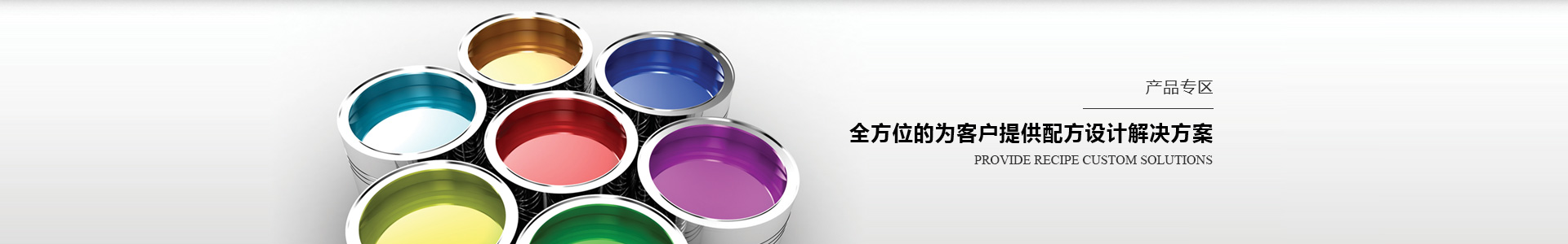EPON™ / EPIKOTE™ Low Viscosity Liquid Epoxy Resins